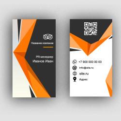 №0001 Дизайн визитки 50×90мм